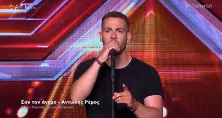 «X-Factor»: Δεν τα κατάφερε ο Αγρινιώτης Χριστόφορος Καραβασίλης (Βίντεο – Φωτό)