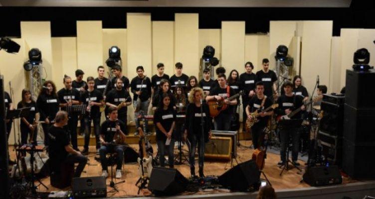 Αγρίνιο – Μουσικό Σχολείο: Συναυλία από το Μουσικό Σύνολο «ΚΟΣΜΟΣ»