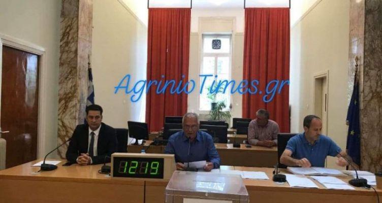 Την Δευτέρα θα συνεδριάσει το Δημοτικό Συμβούλιο Αγρινίου