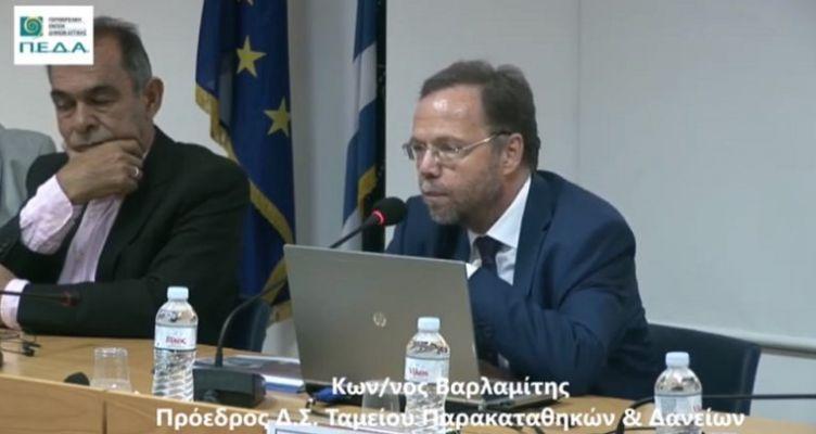Έχουν δυνατότητες χρηματοδότησης οι Δήμοι (Βίντεο)