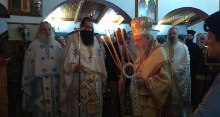Η εορτή του Αγίου Κυπριανού στο Παναιτώλιο