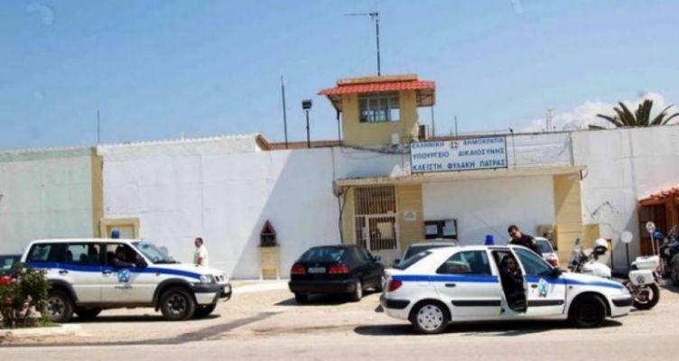 Αστυνομική επιχείρηση στο Κατάστημα Κράτησης Αγίου Στεφάνου Πατρών