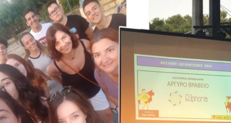 Αργυρό Βραβείο για ομάδα εφήβων από την Βόνιτσα στο Φεστιβάλ Εθελοντισμού