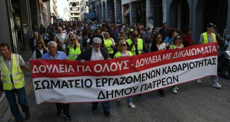 Η Δημοτική Αρχή στην πορεία των εργαζομένων του Δήμου Πατρέων
