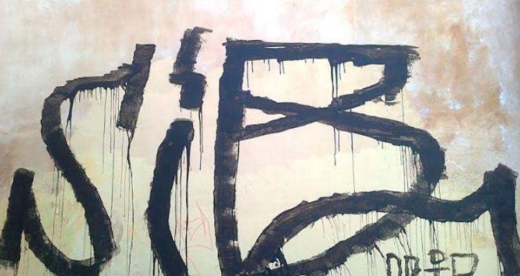 Νικόλαος Σ. Στεργιάδης: Εφαρμογή ικανή να σταματήσει το γκράφιτι στην Ελλάδα