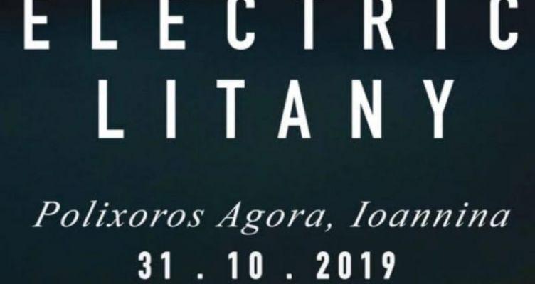Οι «Electric Litany» έρχονται από το Λονδίνο στα Ιωάννινα!