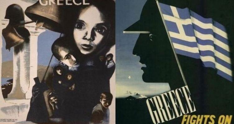 «Η Ώρα της Ελλάδας» στην Ελληνοαμερικανική Ένωση