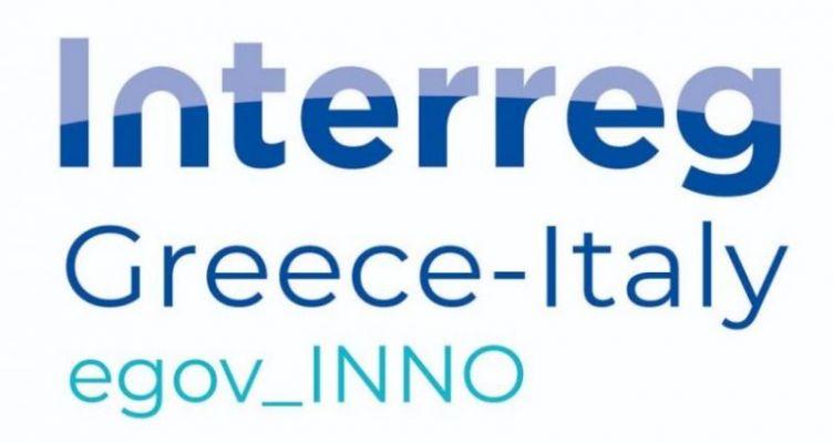 Υποβολή επιστημονικών άρθρων στο πλαίσιο του ευρωπαϊκού έργου «egov_INNO»