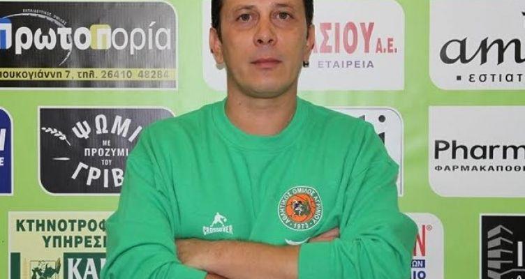 Α.Ο. Αγρινίου: Ο Γιάννης Διαμαντάκος για το ματς με τον Χαρίλαο (Βίντεο)