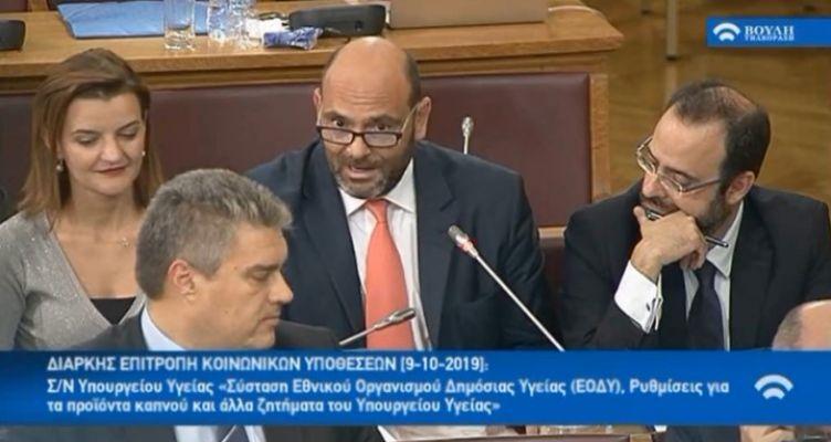 Ο Ι. Φωτήλας στην Επιτροπή Κοινωνικών Υποθέσεων για Ε.Ο.Δ.Υ. – Αντικαπνιστικό