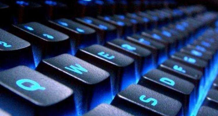 Ευχαριστίες του Δημοτικού Σχολείου Γραμματικούς για δωρεά ηλεκτρονικών υπολογιστών