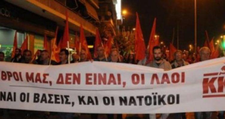 Το Κ.Κ.Ε. Δυτικής Ελλάδας για την εγκατάσταση πυρηνικών όπλων στον Άραξο