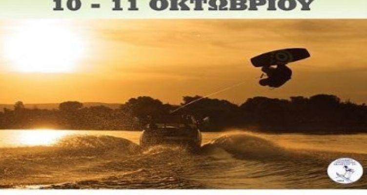Δυο σπουδαία αθλητικά γεγονότα στη Λίμνη Τριχωνίδα