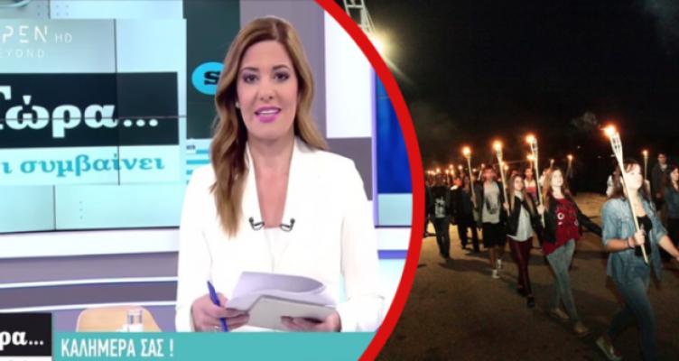 «Τώρα ο,τι συμβαίνει» με τη Φαίη Μαυραγάνη στον Αστακό για το έθιμο της λαμπαδηφορίας