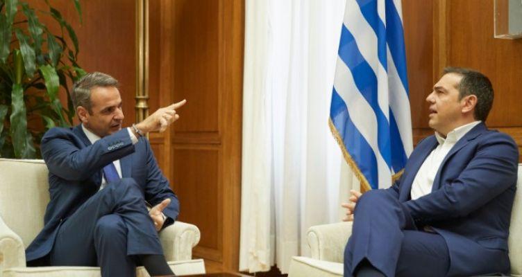Aνακοίνωση του Πρωθυπουργού μετά τη συνάντηση με τους πολιτικούς αρχηγούς