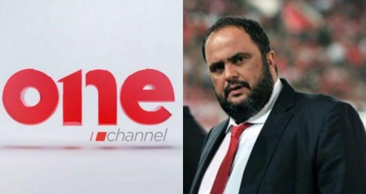 One Channel: Προθεσμία 6 μηνών για το νέο κανάλι του Βαγγέλη Μαρινάκη!
