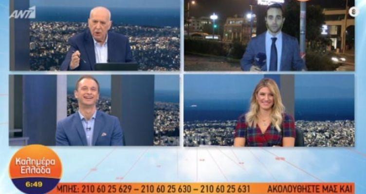 Γιώργος Παπαδάκης σε ρεπόρτερ: «Είσαι άσχετος! Φύγε με τον πεοδείκτη» (Βίντεο)