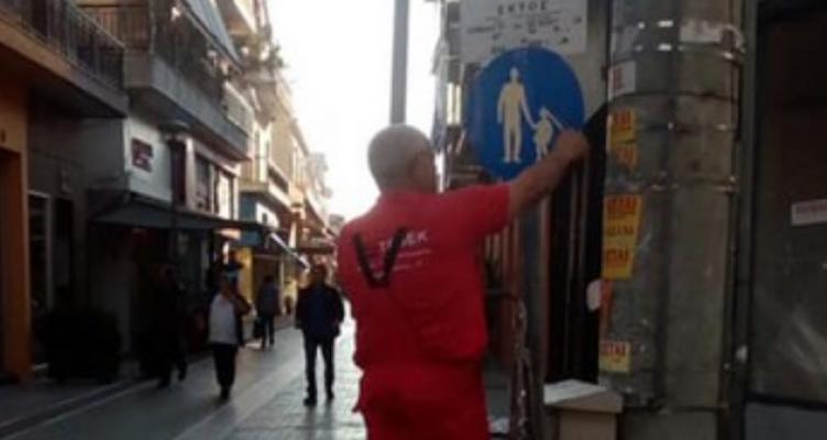 Μεσολόγγι: Λάμπουν οι πινακίδες σήμανσης! (Φωτό)