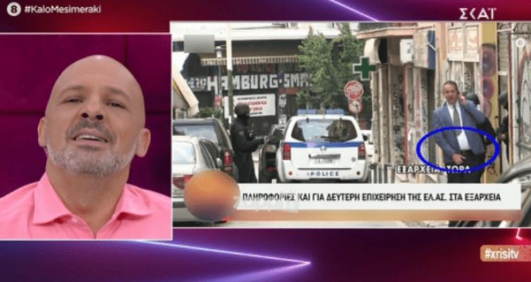 Καλημέρα Ελλάδα: Η απίστευτη «χειρονομία» του ρεπόρτερ στη ζωντανή σύνδεση! (Βίντεο)
