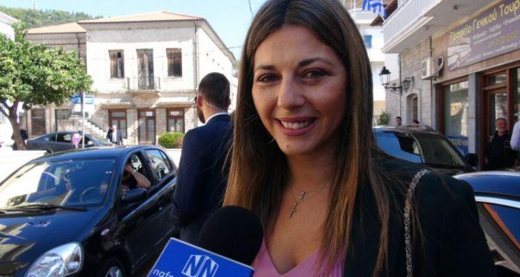 Σ. Ζαχαράκη: Θα πρέπει η νεολαία να διαβάσει τα μηνύματα της Ναυμαχίας της Ναυπάκτου