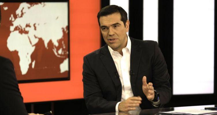 Τσίπρας: Δεν έκανα εκπτώσεις και όταν πήγα στην Τουρκία και όταν ήρθε εδώ ο Ερντογάν