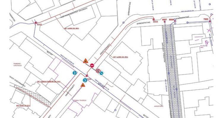 Αγρίνιο: Κλείσιμο οδού Αναστασιάδη από το ύψος της οδού Βότση