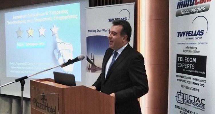 Συνάντηση εργασίας Αμυρά – Κόνσολα για την τουριστική εκπαίδευση στην Ελλάδα