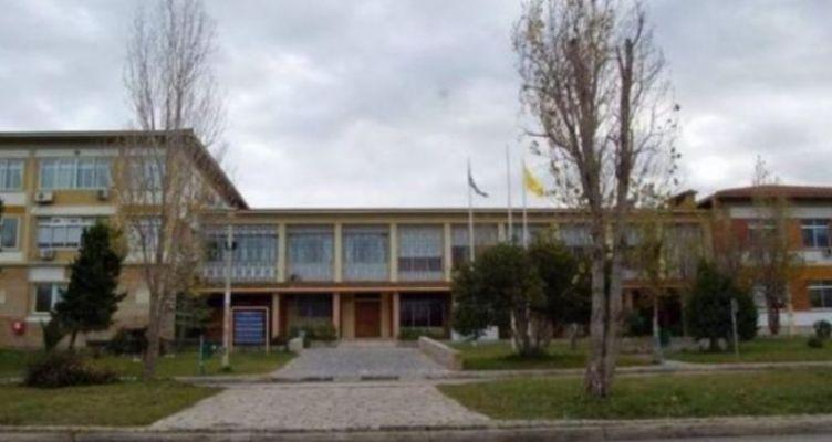 Αγρίνιο: Αναστέλλεται η λειτουργία του Τμήματος Γεωργικής Βιοτεχνολογίας