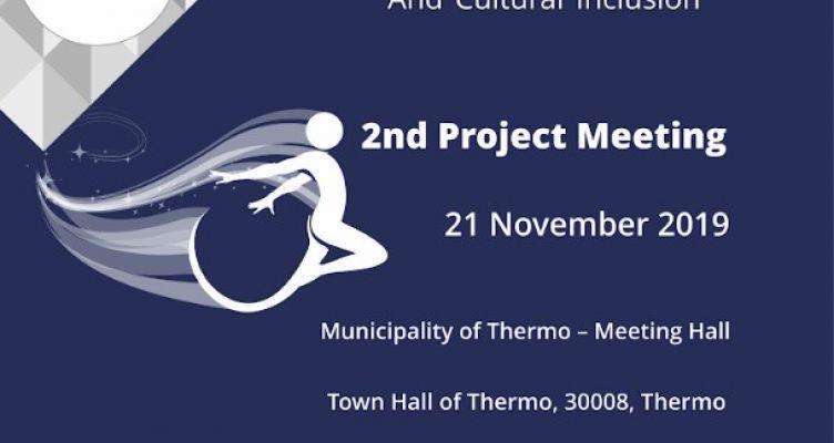 Δήμος Θέρμου: «Cross the Gap – Προσβασιμότητα για κοινωνική και πολιτιστική ένταξη»