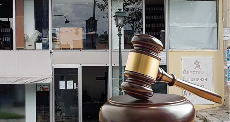 Η Δ.Ε.Υ.Α.Ν. με αποστολή εξώδικου ζητά την εφαρμογή της απόφασης του υπουργού