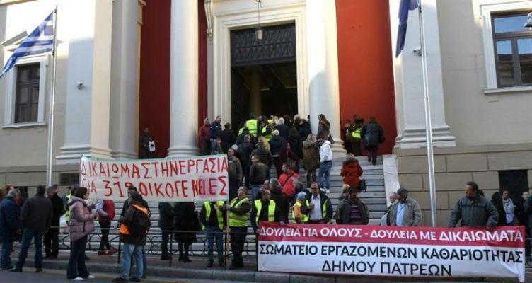 Στα δικαστήρια οι 279 συμβασιούχοι του Δήμου Πατρέων