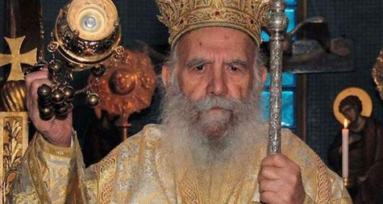 Εκοιμήθη ο πρώην Αρχιεπίσκοπος Θυατείρων και Μεγάλης Βρετανίας Γρηγόριος
