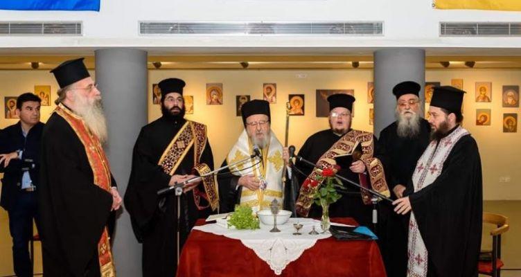 Αγρίνιο: Εγκαίνια έκθεσης της Σχολής Αγιογραφίας «Μανουήλ Πανσέληνος» (Φωτό)