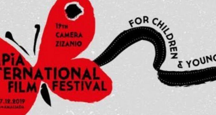 Αγρίνιο – «Άνεσις»: Έρχεται 22ο Διεθνές Φεστιβάλ Ολυμπίας