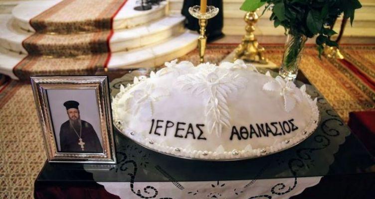 Ναύπακτος: Ετήσιο μνημόσυνο π. Αθανασίου Λαουρδέκη