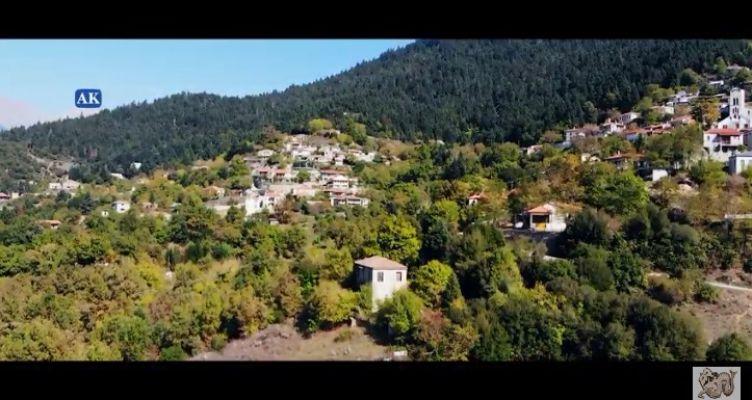Κλαυσί: Ένα μοναδικό αφιέρωμα για το Ορεινό χωριό της Ευρυτανίας (Βίντεο)