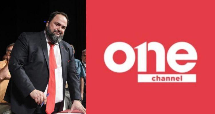 One Channel: Τέλος οι ενημερωτικές εκπομπές από το κανάλι