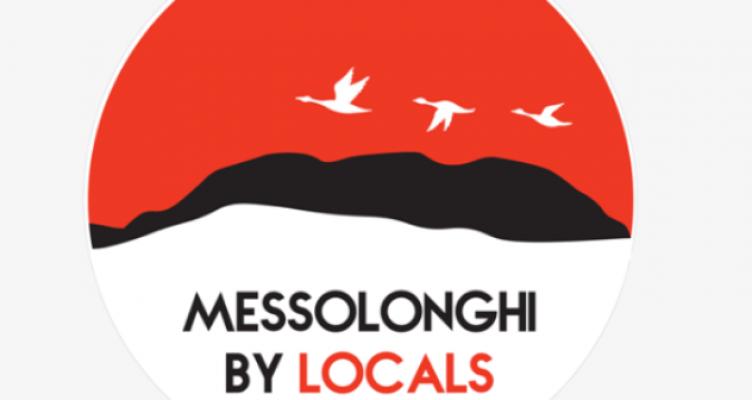 Μεσολόγγι – Φωτογραφικός Περίπατος: «Η αρχιτεκτονική που χάνεται»