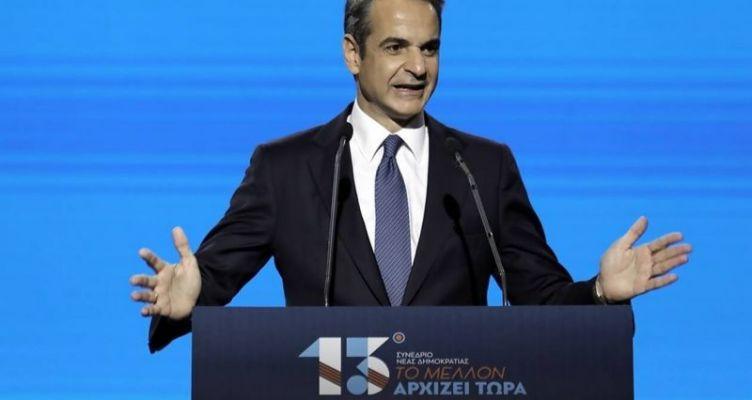 Μητσοτάκης σε Άγκυρα: Θα βρείτε μπροστά σας την Ελλάδα και τους Ευρωπαίους συμμάχους της