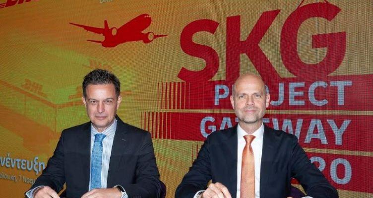 Νέα μεγάλη επένδυση για την DHL Express Ελλάδας στο Αεροδρόμιο «Μακεδονία»