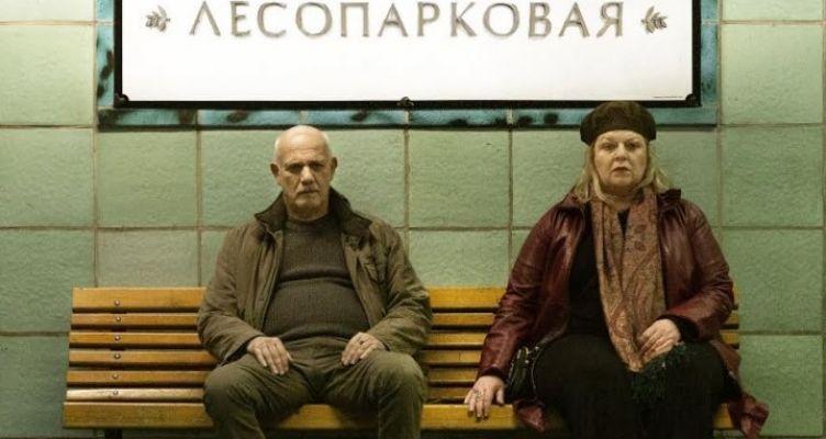 «Το παγκάκι» με τον Γιώργο Κιμούλη και την Φωτεινή Μπαξεβάνη στο Αγρίνο