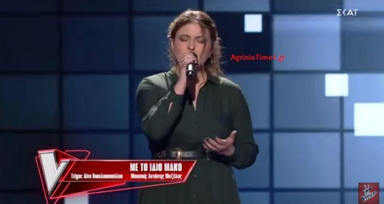 «The Voice»: Εκτός talent show η 20χρονη Παναγιώτα Θεοδωροπούλου από την Μακρυνεία (Βίντεο)
