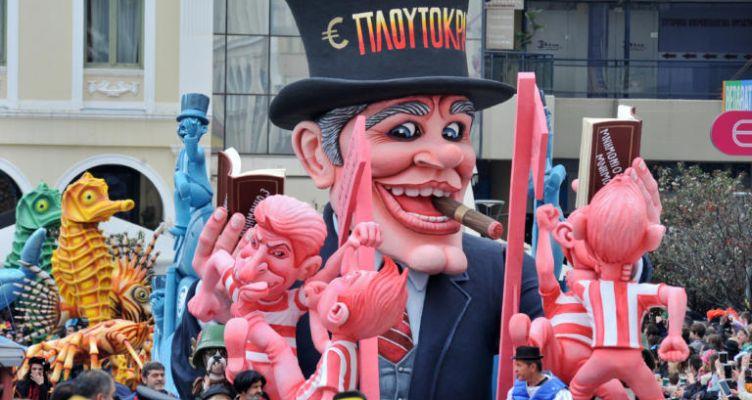 Δήμος Ναυπακτίας: Με θέμα τη θάλασσα οι φετινές καρναβαλικές εκδηλώσεις