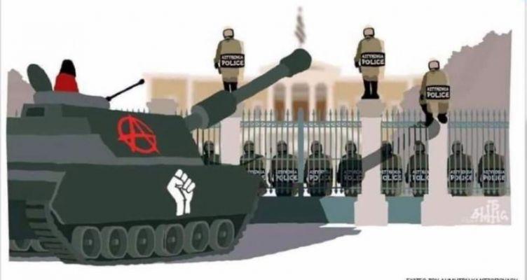 Πολυτεχνείο '73 – Από τη Δημοκρατία στην Αναρχία…