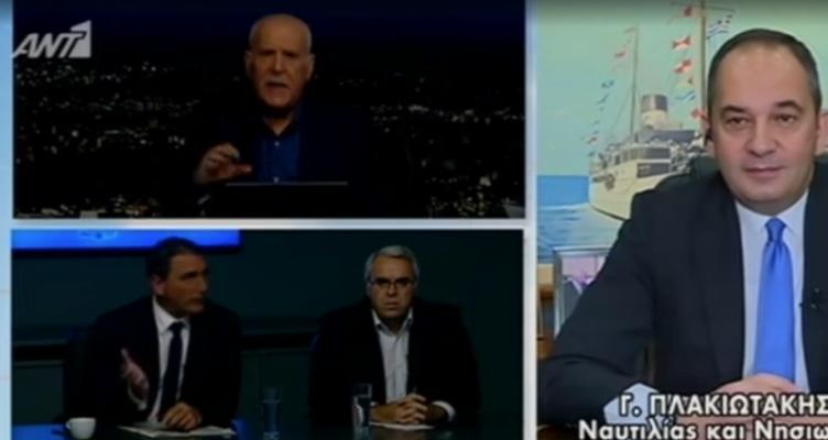 ΑΝΤ1 – Γιώργος Παπαδάκης: Στο σκοτάδι on air η εκπομπή (Βίντεο)