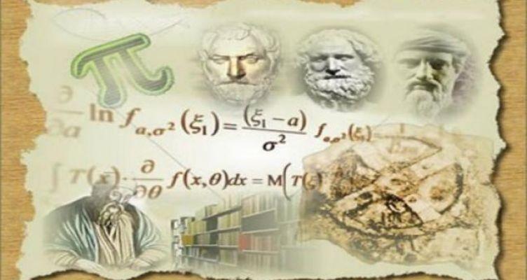 Πραγματοποιήθηκε ο 80ος Πανελλήνιος Μαθηματικός Διαγωνισμός «Ο Θαλής»