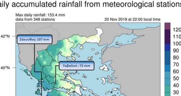 Αξιοσημείωτα ύψη βροχής χθες στη Γαβαλού Μακρυνείας