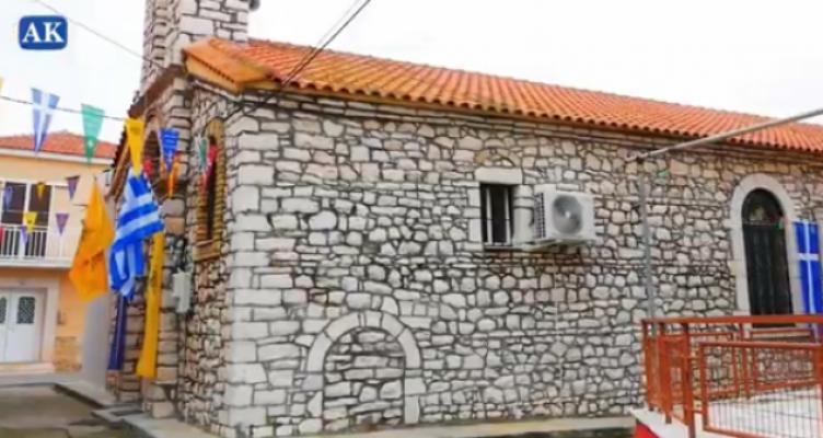 Ένα μοναδικό βίντεο για τον Άγιο Νικόλαο Αιτωλικού