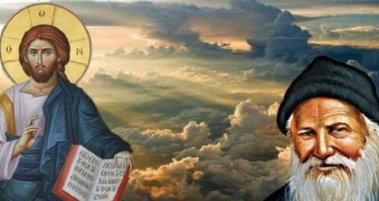 Ο Άγιος Πορφύριος βλέπει τον Χριστό και φανερώνει πως μιλούσε!