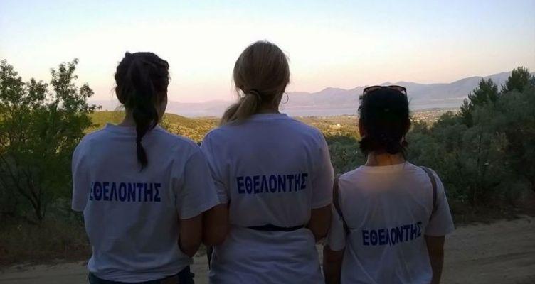 Ο Δήμος Αγρινίου για την Παγκόσμια Ημέρα Εθελοντισμού